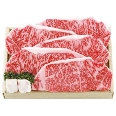 【送料無料】スギモト 黒毛和牛サーロインステーキ 【代引不可】【ギフト館】