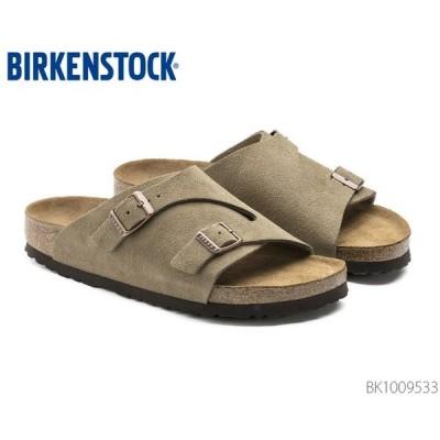 ビルケンシュトック BIRKENSTOCK チューリッヒ ソフトベッド サンダル トープ Zurich Soft Footbed 国内正規品 1009533 メンズ レディース ユニセックス