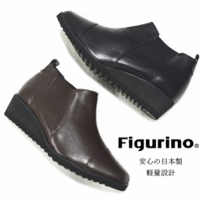 軽量 サイドゴアブーツ ショートブーツ 4E 幅広 日本製 TR-33 ゆったり 甲高 痛くない 走れる レザー 本革 レディース 靴 ブラック 黒 コ