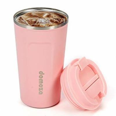【送料無料】domoza 蓋付きコーヒーマグ ステンレス魔法瓶 おしゃれコーヒータンブラー 二重構造 真空断熱カップ 保温保冷 マグボトル コ