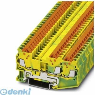 フェニックスコンタクト [QTC1.5-TWIN-PE] アース端子台 - QTC 1,5-TWIN-PE - 3205064 (50入) QTC1.5TWINPE