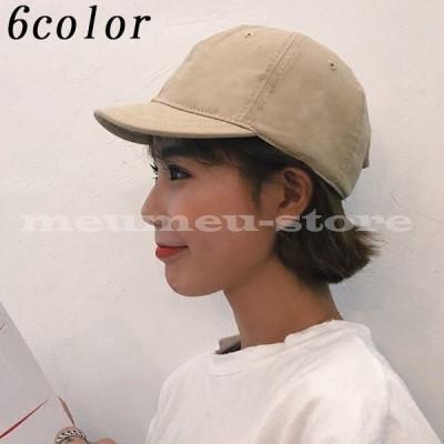 帽子 キャップ つば短め 野球帽 男女兼用 ユニセックス レディース メンズ 日焼け防止 日除け マジックテープ 日焼け予防 日よけ 紫外線対策 UV