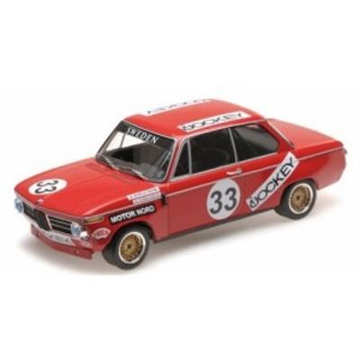 ミニチャンプス 155722633 1/18 BMW 2002 `JOCKEY RACING` #33 ニュルブルクリンク 6h 1972