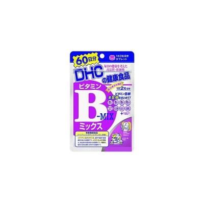 『60日分』 DHC ビタミンBミックス 1袋 (サプリメント)