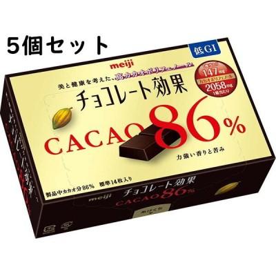 明治 チョコレート効果 カカオ86%[70g]入×5個セット<美と健康を考えた高カカオポリフェノール><低GI食品>【送料無料】