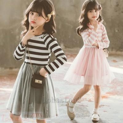 韓国子供服 ワンピース フォーマル 女の子 ワンピース ベアトップ 子供ドレス ストライプ柄 オシャレ 春 秋