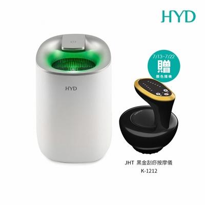 HYD 小綠光電子式除濕機 D-29