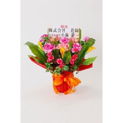 造花 お祝い アレンジメント花 10,000円
