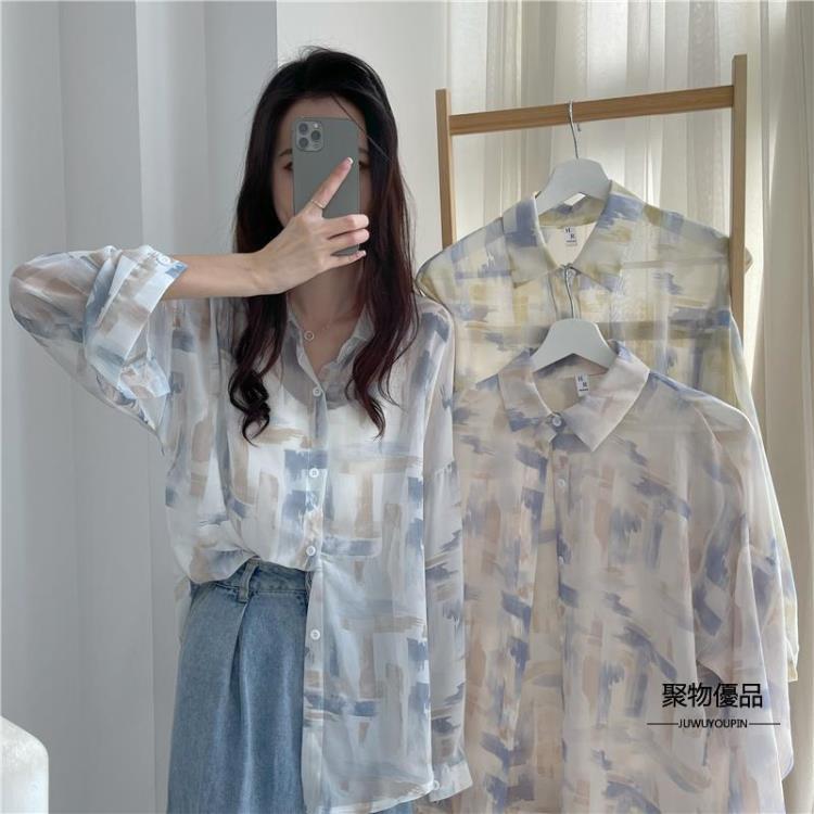 長袖襯衫上衣女士設計感小眾夏季韓版寬鬆防曬開衫外套【聚物優品】