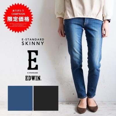 【EDWIN エドウィン】E STANDARD スキニーデニムパンツ ED022L