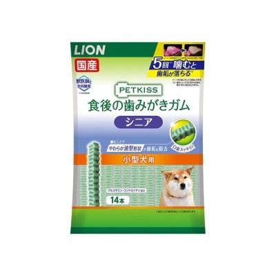 ライオン商事 ペットキッス 食後の歯みがきガム シニア 小型犬用 14本 ◇◇
