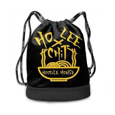Oular Lee Ho Fooks Drawstring Backpack For Kids Mens And Womens Traveling B