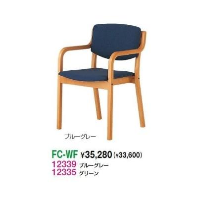 生興 FC-WF