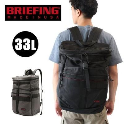 ブリーフィング リュックサック バックパック 33L A3対応  BRIEFING CLOUD MONOLITH PACK クラウド モノリスパック BRA193P05 Made in USA 大容量 BRIEFING USA