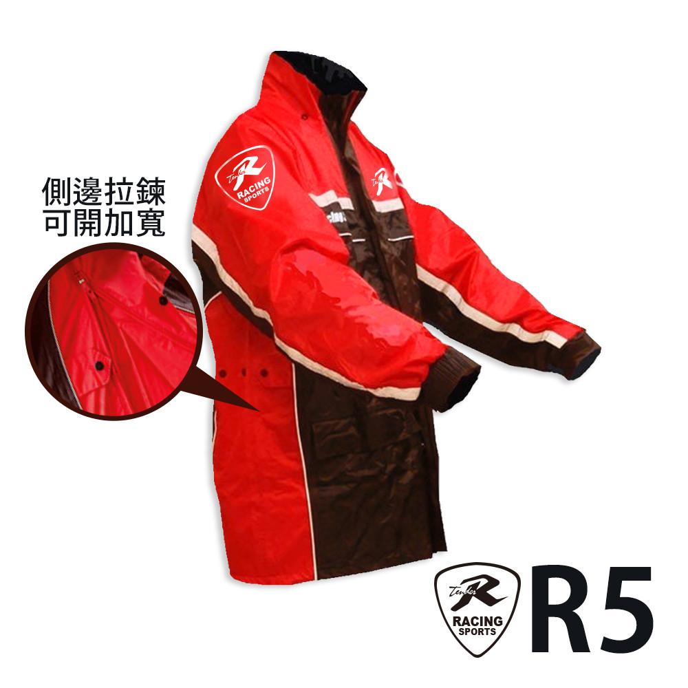天德牌  R5多功能兩件式護足型風雨衣