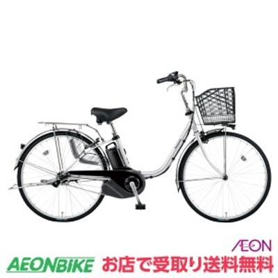 クーポン配布中!電動 アシスト 自転車 パナソニック ビビ SX 2020年モデル シャイニーシルバー 24型 BE-ELSX432S2 Panasonic