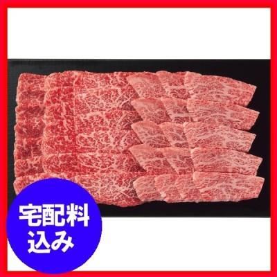 お中元 肉 早割 ギフト 銀座吉澤 鹿児島県産黒毛和牛焼肉セット500g 通販 1026-026