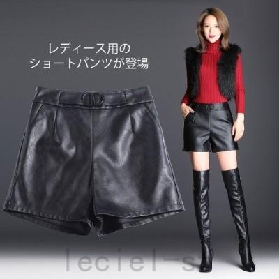 レディース ショートパンツ レザー 女性用 レザーパンツ ショート丈 PU 美脚美尻 ゴム仕様 ポケット付き 着やせ 着まわし