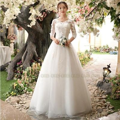 ウェディングドレス ドレス 花嫁 結婚式 披露宴 大きいサイズ Aラインドレス ブライダルドレス ロングドレス 刺繍入り ウェディング ロング お姫様 新作