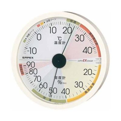 エンペックス EMPEX 高精度 温湿度計 ユニバーサルデザイン EX-2821