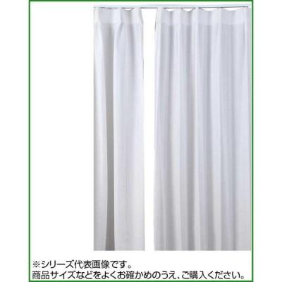 ※受注生産 ミラー省エネ防炎レースカーテン ホワイト 約幅100×丈133cm 2枚組|b03