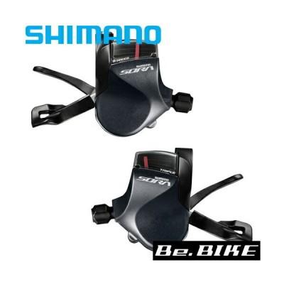 シマノ SL-R3000/R3030 左右レバーセット 3X9S付属/ブラックシフトケーブル ESLR3000TPA  自転車 ロードコンポーネント SHIMANO SORA
