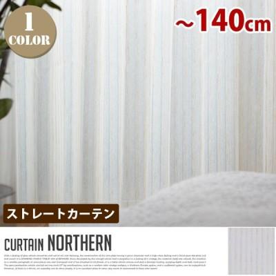 Northern(ノーザン) ストレートカーテン【ひだ無】  (幅:−140cm)