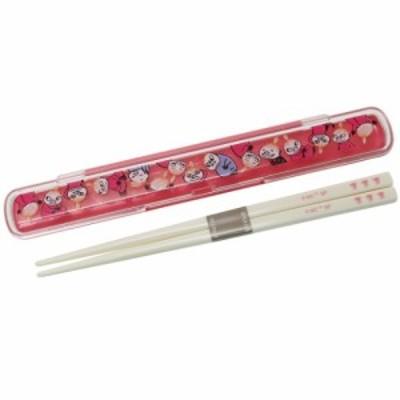 ムーミン おはしセット お箸 & プラ製 はしケース ピンク 北欧 18cm キャラクター グッズ メール便可