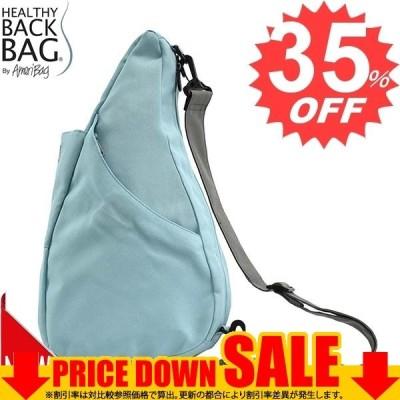 ヘルシーバックバッグ バッグ ボディバッグ HEALTHY BACK BAG  REVERSIBLE 6113 REVERSIBLE S DG/AQ DOVE GREY/AQUA  ポリエステル  比較対照価格12,100 円
