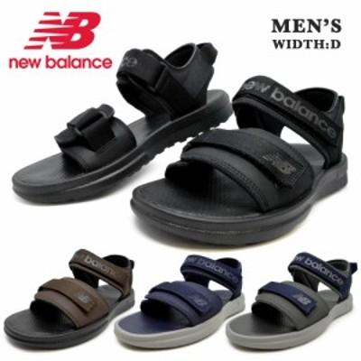 ニューバランス サンダル メンズ SUA250 K1 B1 N1 G1 new balance 海 川 プール スポーツサンダル ワイズD