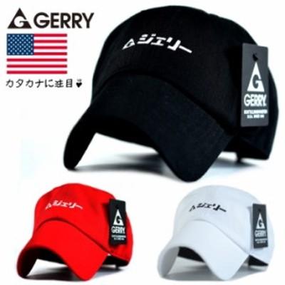 キャップ メンズ GERRY USA ジェリー ブランド レディース ローキャップ 帽子 刺繍 ストリート かっこいい ベルト 調節可 12GER-117