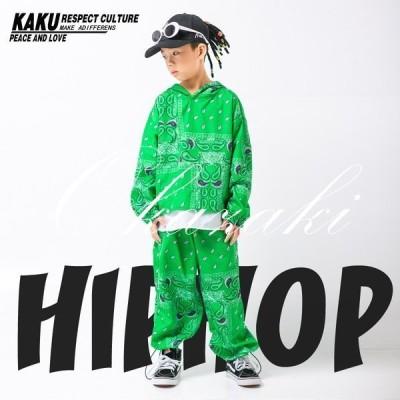 セット価格HIPHOPヒップホップダンス衣装キッズ花柄シャツパンツセットアップ韓国キッズダンス衣装ヒップホップHIPHOP長袖