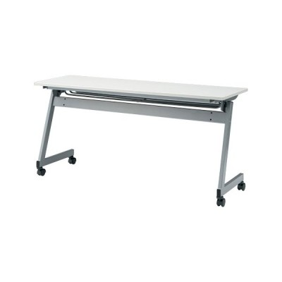 送料無料 フォールディングテーブル FZN-1545 W jtx 851038 FRENZ