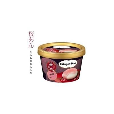 ハーゲンダッツミニカップ 華もち  桜あん 【91ml×12個入】アイスクリーム