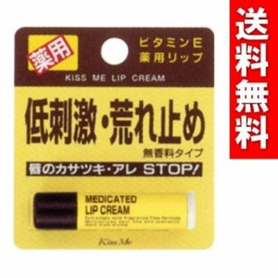 伊勢半 キスミー 薬用リップクリーム 2.5g