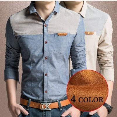 ネルシャツ メンズ 長袖 シャツ 裏起毛 カジュアルシャツ 暖かい あったか シンプル ファッション アメカジ/