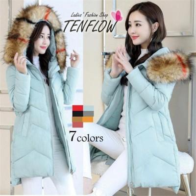 ダウンコート レディース 中綿コート ダウンジャケット ロングコート フード付き ダウン ファー アウター 女性用コート 防寒 大きいサイズ