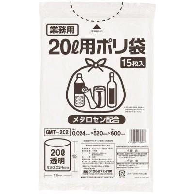 伊藤忠リーテイルリンク ゴミ袋(メタロセン配合)透明20L GMT-202 1パック(15枚入)