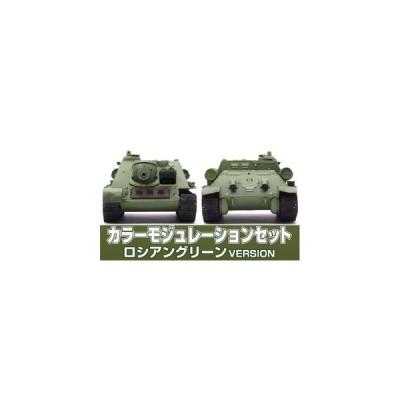 GSIクレオス Mr.カラー特色 カラーモジュレーションセット ロシアングリーンVer.(CS584)塗料 返品種別B