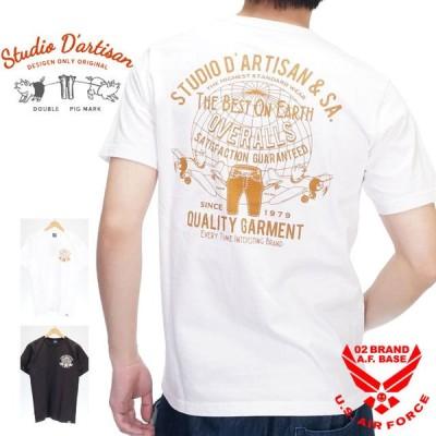 ステュディオダルチザン USAコットン ロゴプリント 半袖Tシャツ メンズ 新作2021年モデル STUDIO D'ARTISAN 8029b