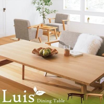 ダイニングテーブル 幅160cm 4人用 おしゃれ 木製 食卓机 北欧 ナチュラル モダン 安い 人気