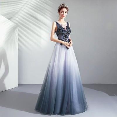 ロングドレス レディース パーティードレス ノースリーブ イブニングドレス 披露宴 発表会ドレス 結婚式 二次会ドレス ウエディング 演奏会 カラードレス