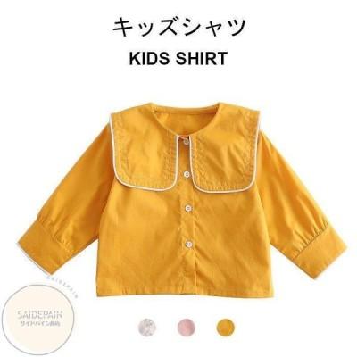 シャツ キッズ ジュニア 女の子 長袖 無地 ブラウス 秋 可愛い おしゃれ フリル シンプル 女児 ゆったり 動きやすい 子供服
