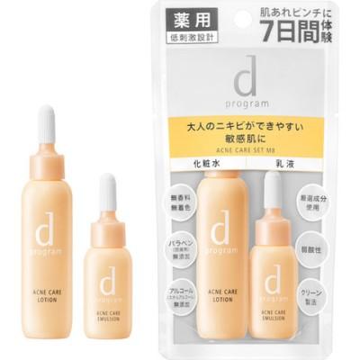 資生堂 dプログラム アクネケア セット MB 敏感肌用化粧水・乳液 (1セット)