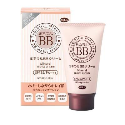 ミネラルBBクリーム/アズマ商事/旅美人