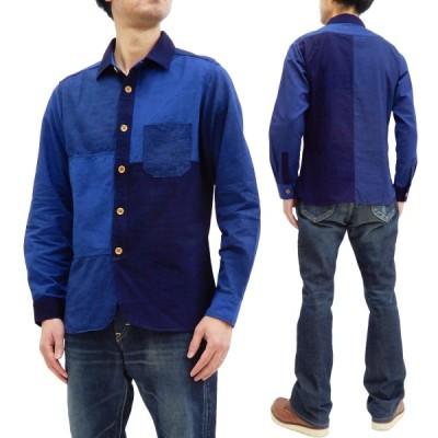ステュディオダルチザン TUGIHAGI インディゴシャツ Studio D'artisan 長袖シャツ 3色濃淡インディゴ 5638 新品