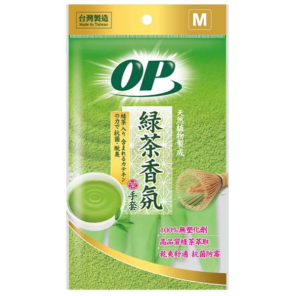 OP綠茶香氛手套M
