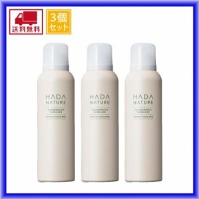 肌ナチュール プレミアム クリーミーホイップ 150g 3本セット スプレータイプ 泡 洗顔 送料無料