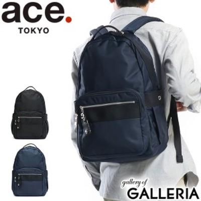 【商品レビューで+5%】【5年保証】エース リュック ace. オウストル Authetol ce.TOKYO A4 PC収納 14L 55625