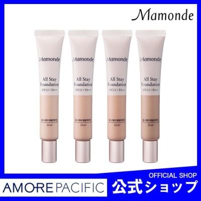 [マモンド][Mamonde]オールステーファンデーション SPF25/PA++ All Stay Foundation 20ml